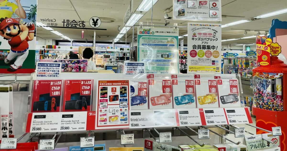 イオンスタイル東神奈川のゲーム売り場