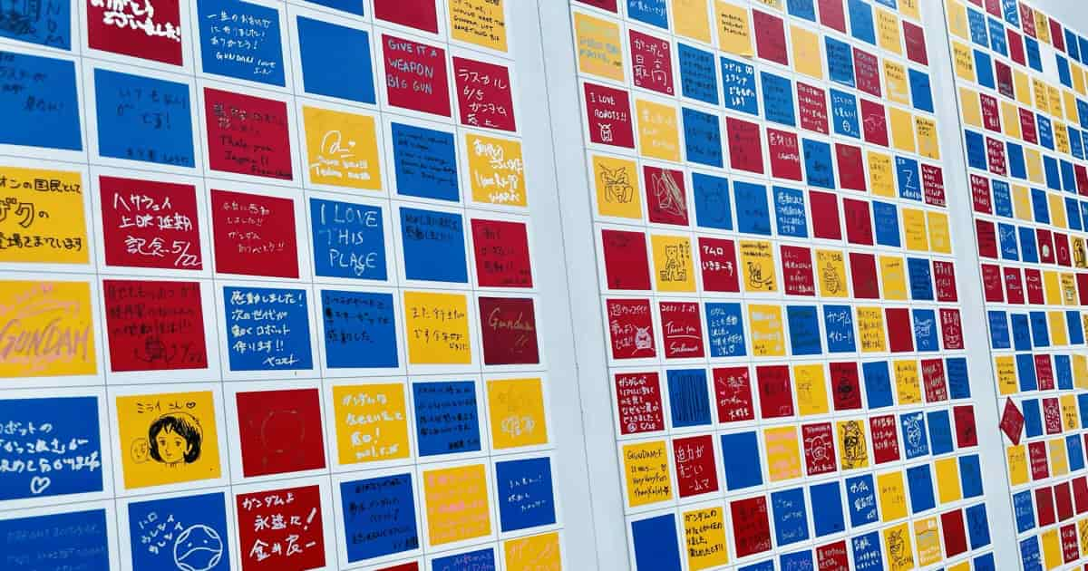 ガンダムファクトリー横浜ファンからのメッセージボード