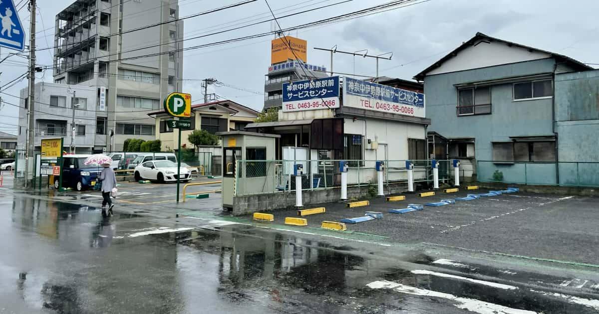 神奈中バス伊勢原駅前サービスセンター