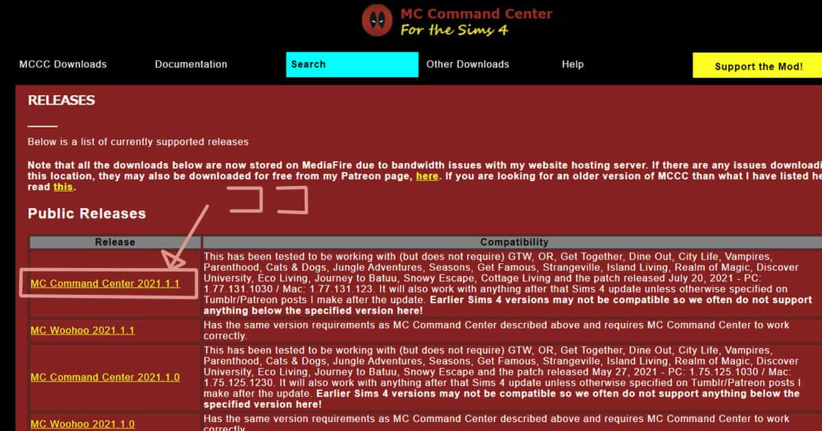 mcccのダウンロード画面