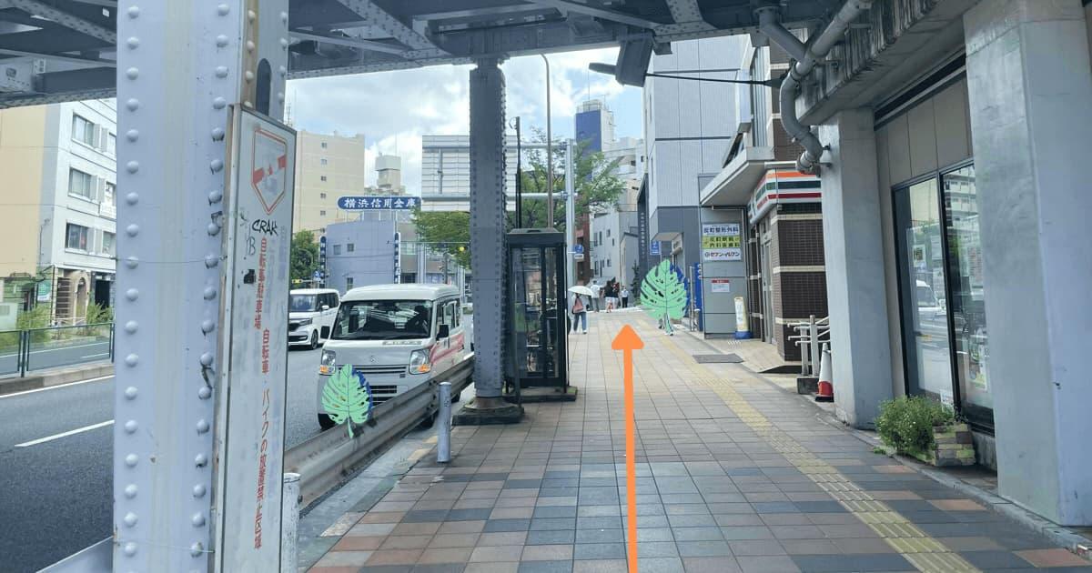 反町駅から神奈川区役所までのアクセス方法(行き方)を解説②