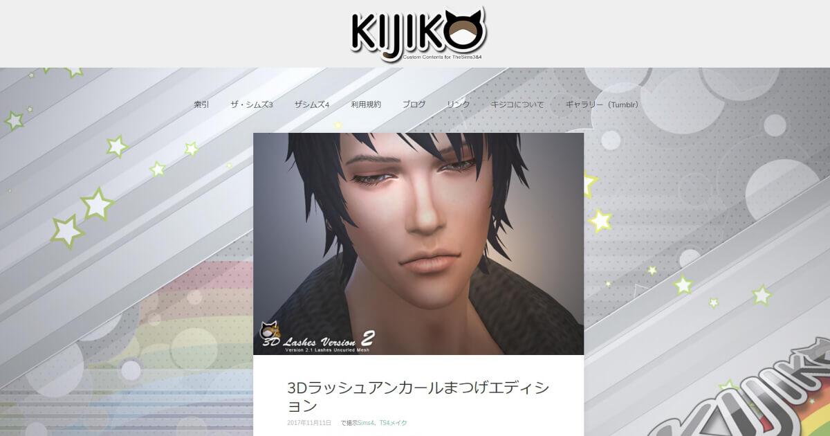 sims4でMODを配布しているkijikoさんのサイトの画像