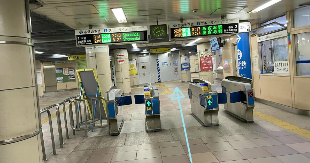 市営地下鉄ブルーライン上大岡駅バスターミナル改札