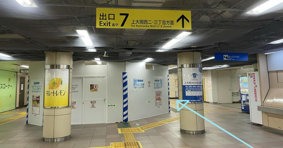 上大岡駅からTOHOシネマズ上大岡のアクセス方法を解説2