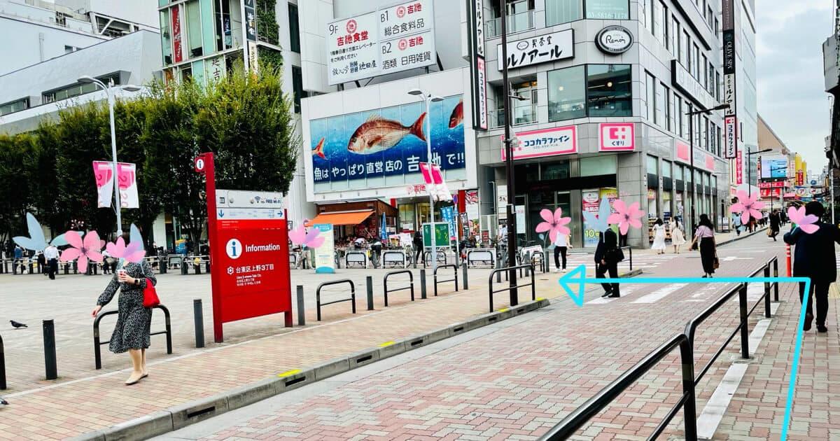 御徒町駅からTOHOシネマズ上野のアクセス方法を解説2