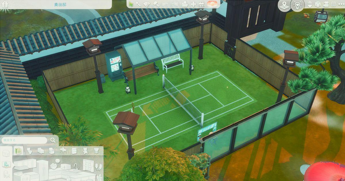 真田邸のテニスコート