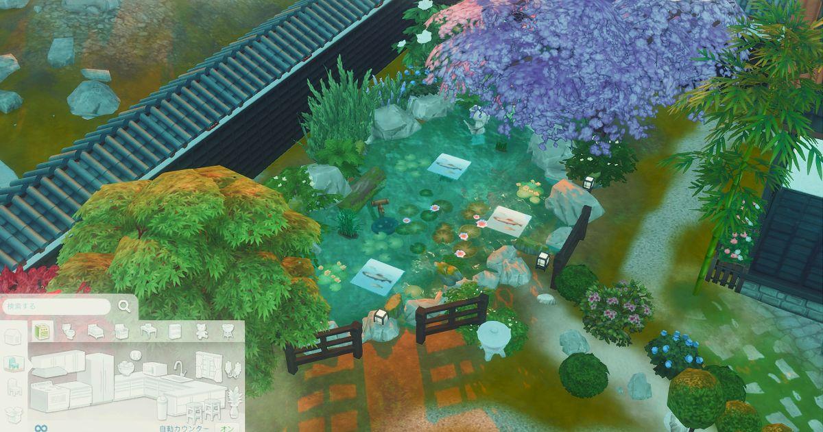sims4の日本庭園