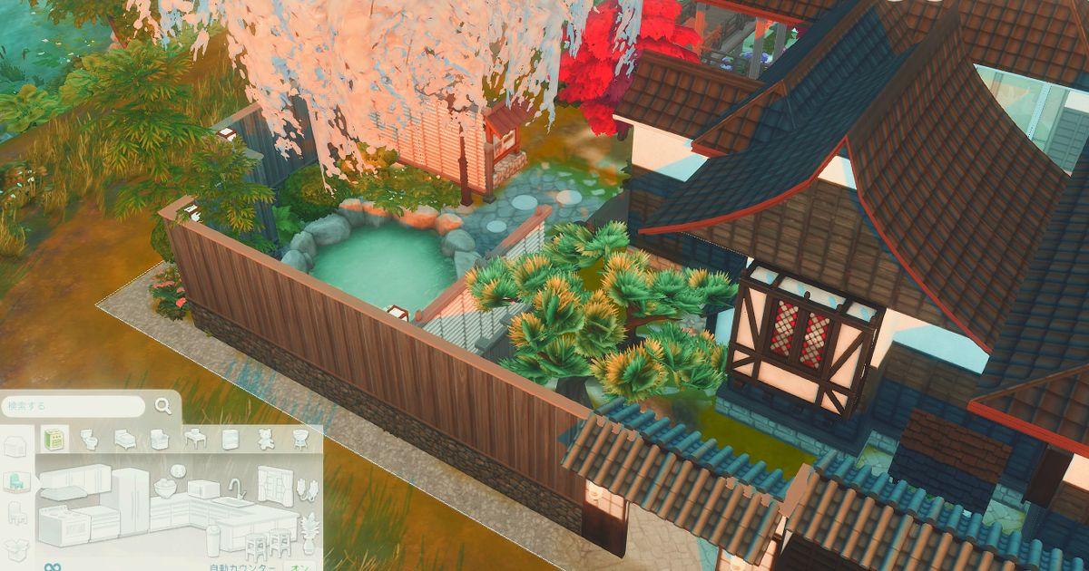 sims4で作成した露天温泉風呂