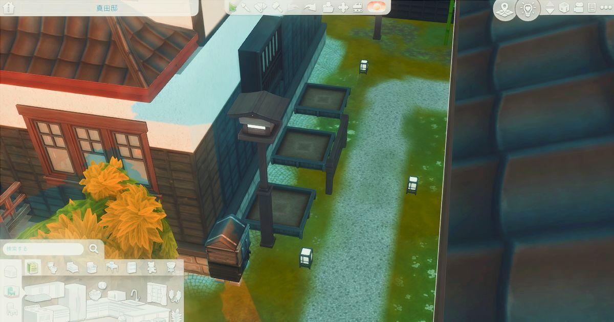 sims4のガーデニングスペース