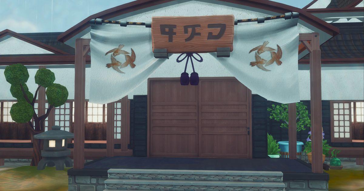 真田邸の玄関