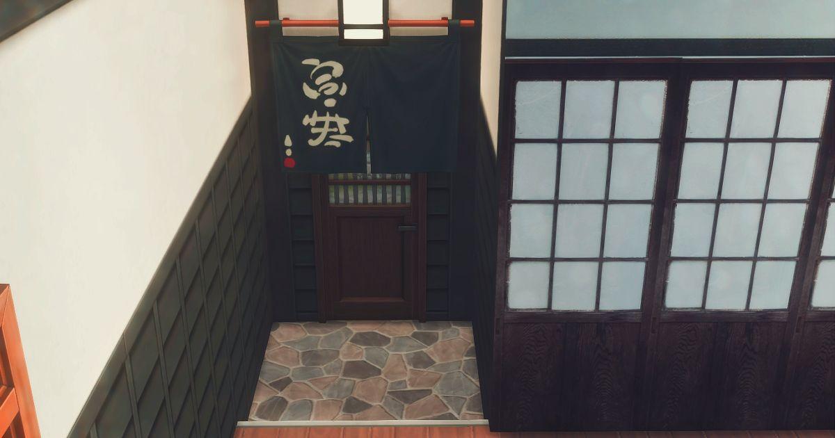 真田邸の温泉玄関
