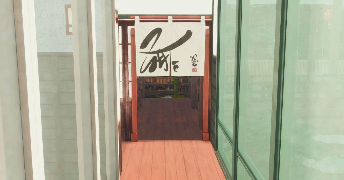 真田邸の別邸に向かう渡り廊下入り口