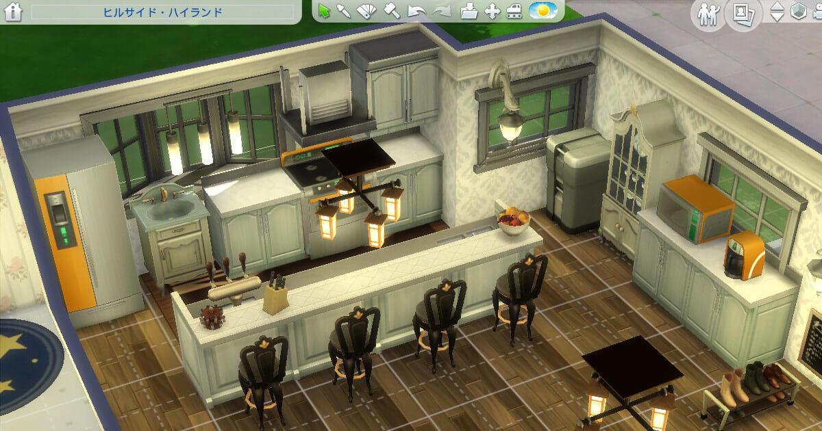 八神家キッチン