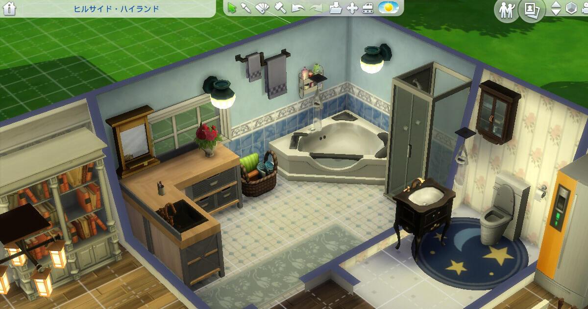 八神家の風呂とトイレ